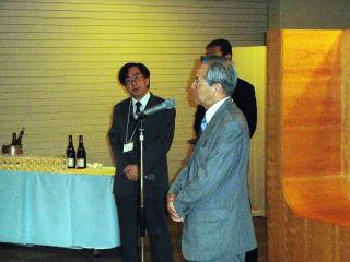 トレーサビリティ計測寄附講座 発足式,特別講演会(2008年7月)